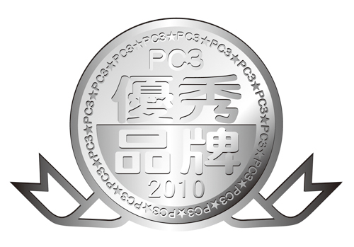 Best Brand Award 2006 presented by 【PC3】