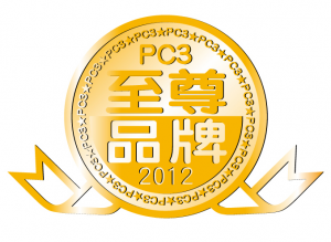 Best Brand Award 2007 presented by 【PC3】